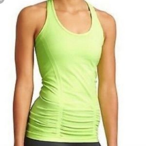 EUC Athleta Fast Track ruched tank top
